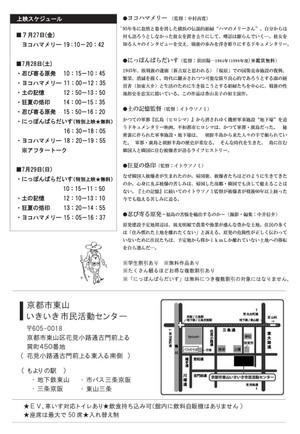 Saruku7yokohama2