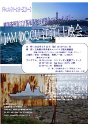 Doc0511