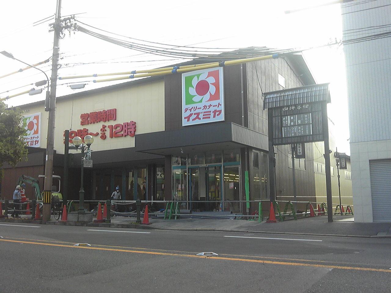 西陣京極(!)北側にイズミヤ、たしか21日開店じゃなかったっけ?急ピッチで工事中。わたし的にはこのイズミヤの北隣の松井食堂と天Qが生き残っていることを歓迎するわけなんだけど。