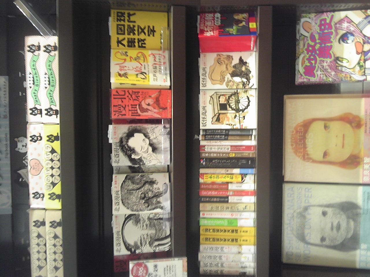 丸善地下一階では、京都の出版社・青幻舎のフェアをやっている